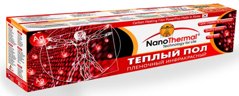 Пленочный Теплый пол NanoThermal PREMIUM мощность - 220 Вт/м2