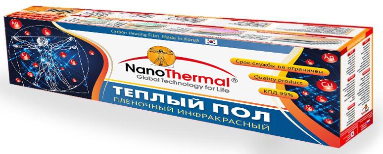 Пленочный Теплый пол NanoThermal COMFORT мощность - 160 Вт/м2